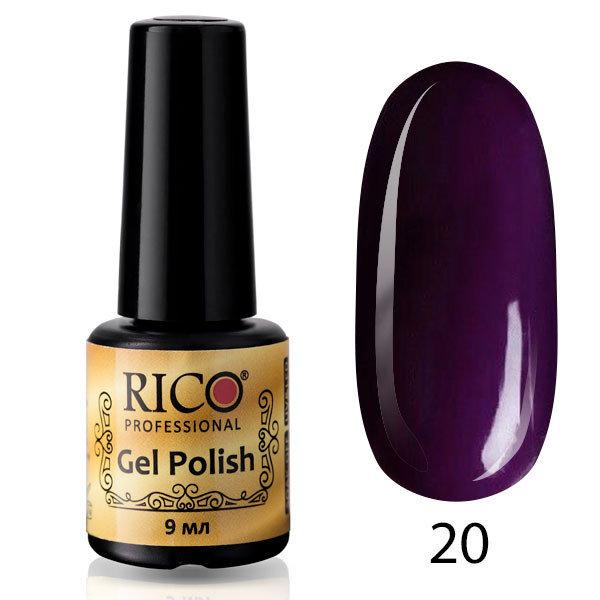 Гель-лак Rico Professional № 20, Фиолетовый, эмаль, 9 мл
