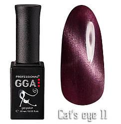"""Гель-лак """"Кошачий глаз"""", GGA,  10 мл, № 11"""