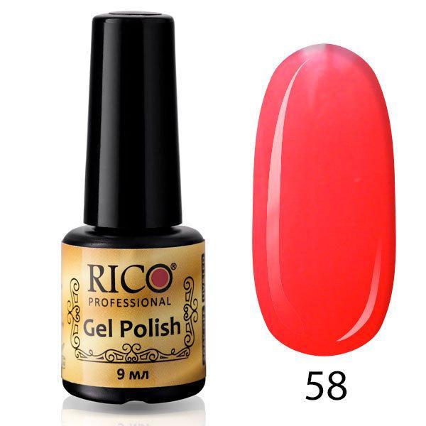 Гель-лак Rico Professional № 58, Лососевый, эмаль, 9 мл