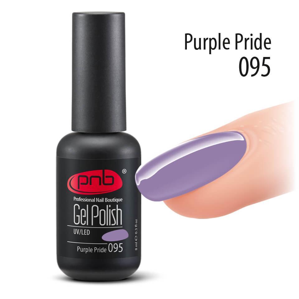 Гель-лак PNB 095 Purple Pride, 8 мл
