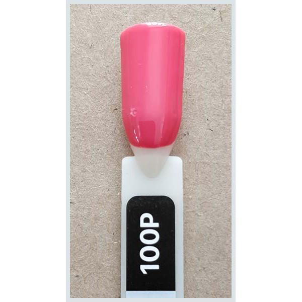 Гель-лак Kodi Professional 100P , Лососево-коралловый, эмаль