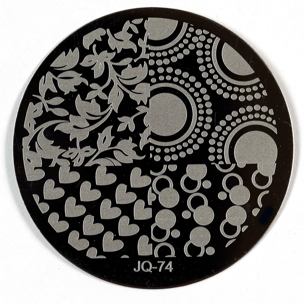 Диск для стемпинга, JQ-74