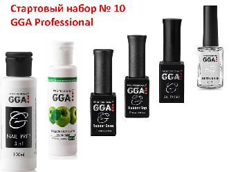 Стартовый набор для маникюра МИНИ, GGA Professional № 10