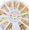 Стразы металлические фигурки в карусели, золото, фото 4