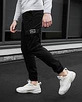 Чоловічі брюки карго Premium Sceleton XL |мужские брюки черные с карманами и резинками внизу 52