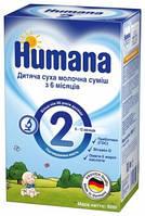 Молочная сухая смесь HUMANA 2 600 гр.