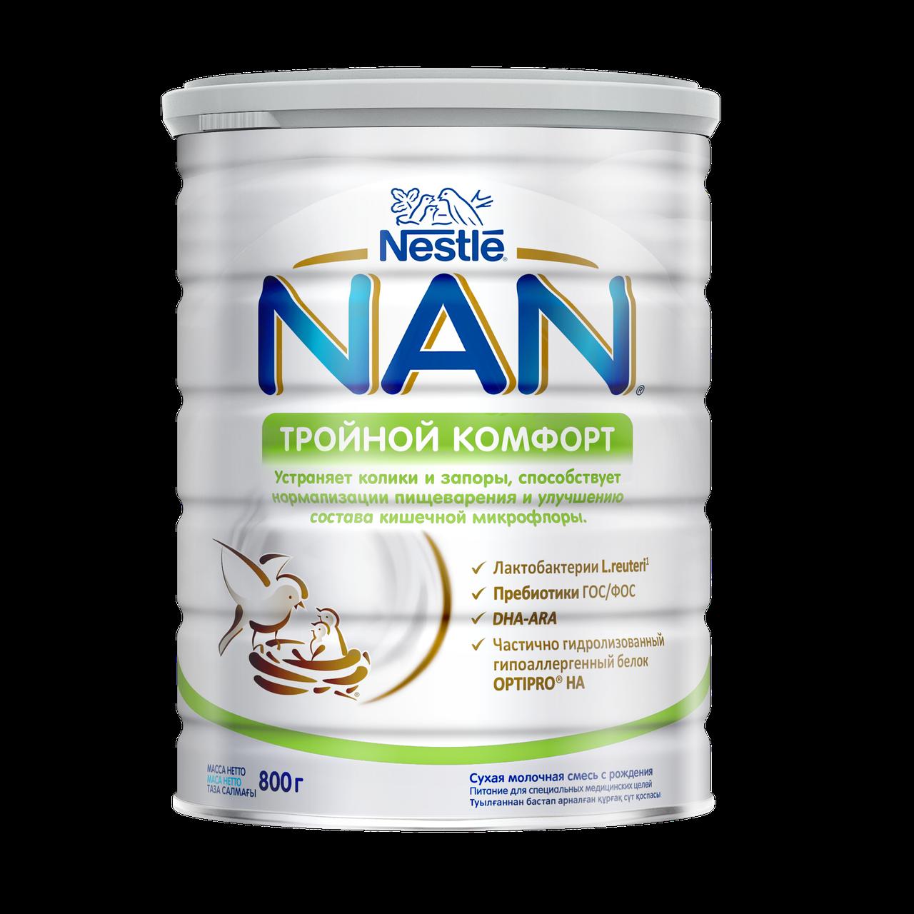 NAN® ПОТРІЙНИЙ КОМФОРТ (НАН), 800 г