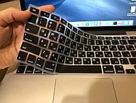 """Силіконова накладка на клавіатуру MacBook Air Pro 13, 15"""" з російськими літерами (наклейки), фото 7"""