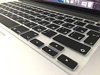 """Силіконова накладка на клавіатуру MacBook Air Pro 13, 15"""" з російськими літерами (наклейки), фото 10"""