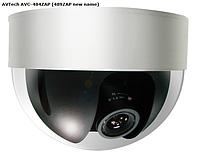 Видеокамера   AVTech AVC-484ZAP (489ZAP new name)