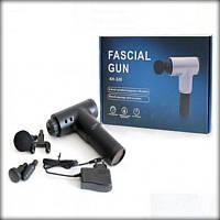 Массажер ручной портативный мышечный для тела Fascial Gun 320