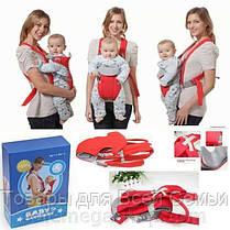 Рюкзак-кенгуру для переноски малышей Baby Carriers!Хит цена, фото 2
