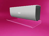 Защитный экран для кондиционера из акрила шириной 700мм (дефлектор) (Толщина акрила : 3 мм; )
