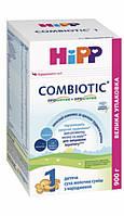 Дитяча суха молочна суміш HiPP(Хіпп) Combiotiс 1 з народження 900 гр.НОВИНКА
