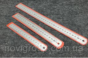 Лінійка з нержавіючої сталі, товщина 0,7 мм, довжина 200мм