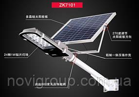 Лампа вулична ZK7101 з сонячною панелю LED 24Вт, СП 16Вт, АКБ 6000 мА (523*160*380) 4 кг, кріплення в комплекті