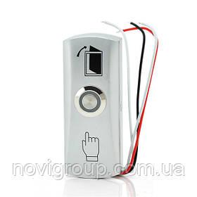 Кнопка виходу накладна EXIT 805 вузька (накладна, алюмінієва)