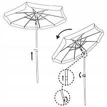 Пляжный зонт с регулируемой высотой и наклоном Springos 180 см BU0008, фото 2