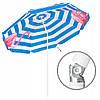 Пляжный зонт с регулируемой высотой и наклоном Springos 180 см BU0013, фото 4