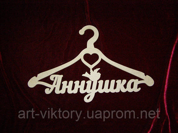 Вешалка Аннушка ( 45 х 28 см), декор, фото 2