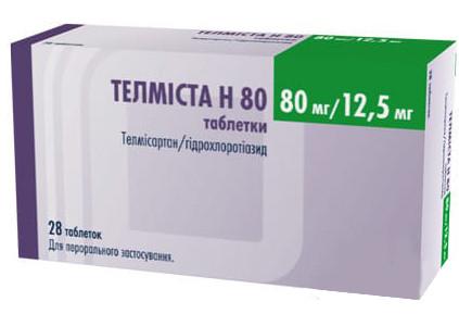 Телмиста Н 80/12,5 мг таблетки №28