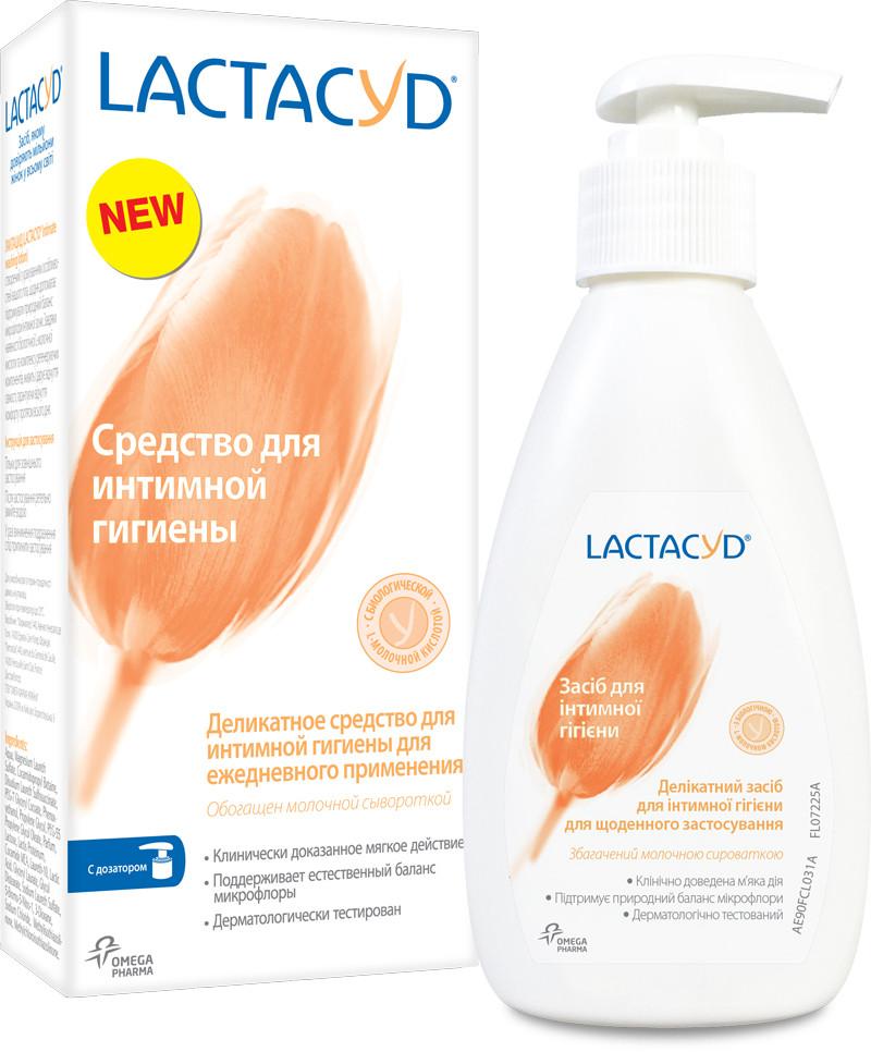 Средство Lactacyd Femina для интимной гигиены с дозатором 200 мл