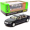Машинка игровая автопром «BMW 760» кадиллак металл, 20 см, черный, свет, звук, двери открываются (7695)