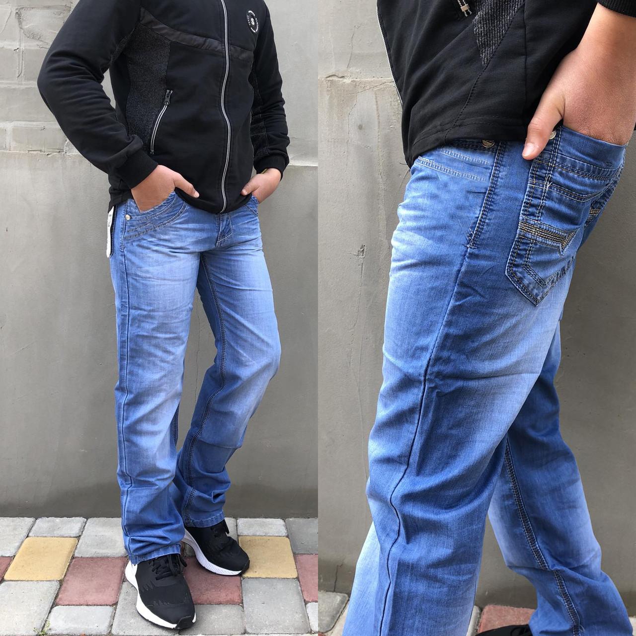 3231 Vigoocc джинсы на мальчика синие весенние котоновые (24-30, 7 ед.)