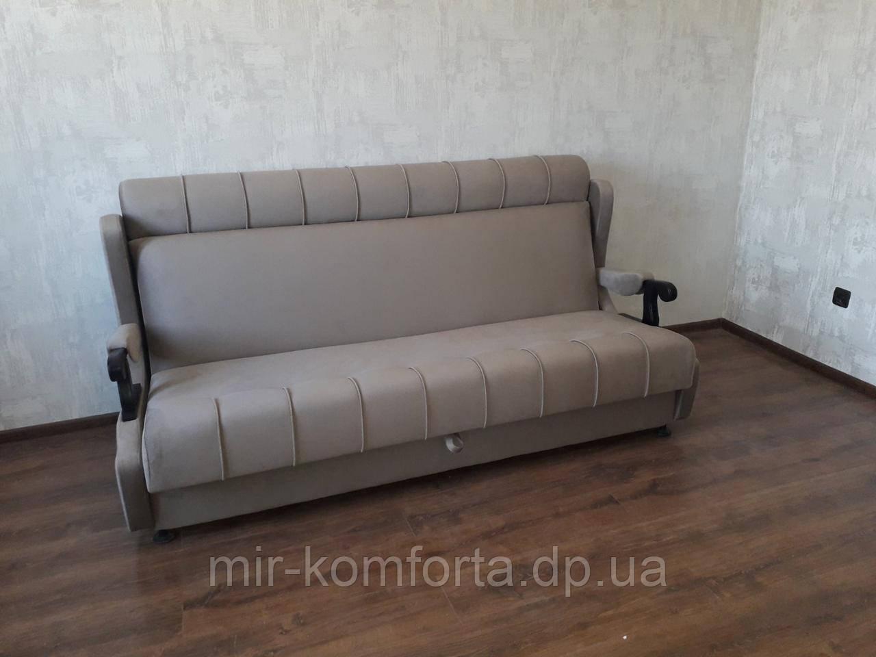Перетяжка невеликого дивану