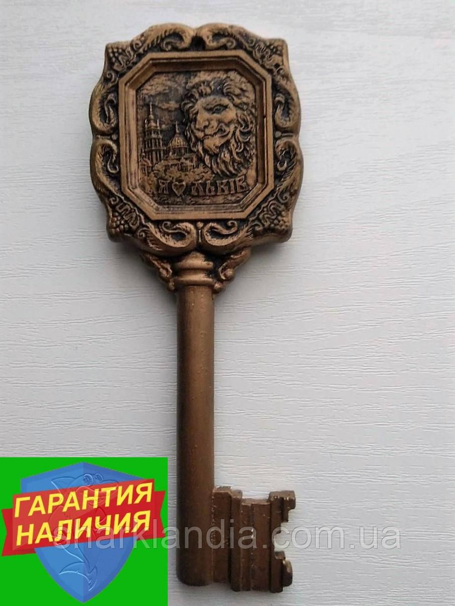 Сувенірний магніт на холодильник Ключ від Львова Презент