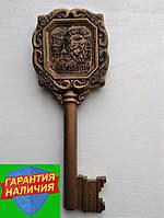 Сувенирный магнит на холодильник Ключ от Львова