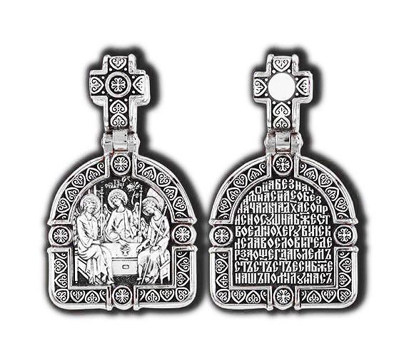 Образок серебряный Святая Троица 8856