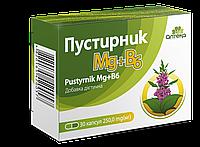 Пустирник Mg+B6, капс по 250,0 мг №30