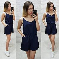 Комбинезон пижама цельный арт. 102/1 темно-синий / синяя / синего цвета