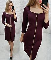 Платье арт. 810 бордо / вишня / марсала / бордовое / вишневое / бордового цвета