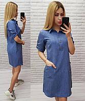 Арт831 Хлопковое платье-рубашка с карманами однотон, джинс/ элеткрик / ярко-синий