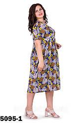 Летние платья для женщин хлопковые интернет магазин размеры 52-56