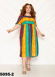 Летние платья женские легкие интернет магазин размеры 52-56