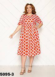 Платья летние женские интернет магазин размеры 52-56