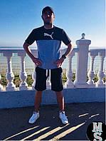 Костюм спорт мужской САФ059