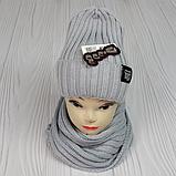 """М 94054. Комплект женский-подростковый шапка """"GOOD BILLII"""" и хомут, разные цвета, фото 4"""