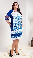 Батальное красивое платье с орнаментом размеры 50,52,54,56,58