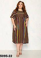 Модные летние платья для женщин удлиненные размеры 52-56