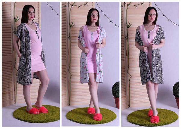 Комплект женский халат с ночной 54/56р, фото 2