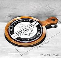Доска деревянная сервировочная Naturel 982-312 34.2*23.8*1.5см, фото 1