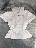 Детская рубашка хлопковая Жабо белая S
