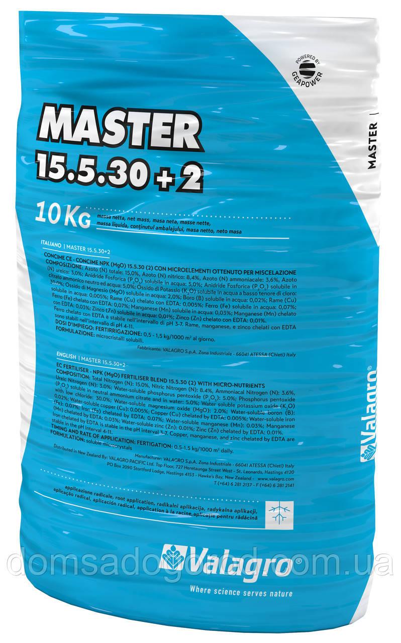 Комплексное удобрение Мастер (MASTER) 15.5.30+2 Valagro 10 кг