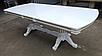 Большой раздвижной, обеденный стол -Граф из массива дерева (слоновая кость / патина), фото 4