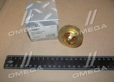 Термостат М 412 вкладыш малый | RIDER