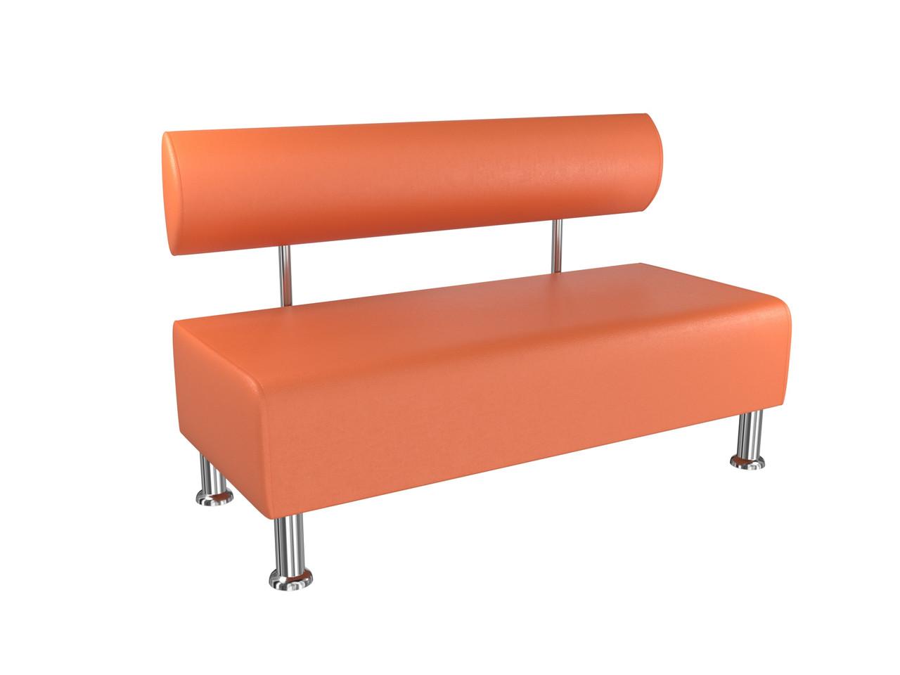 Диван BNB Solo 1200x540x750 оранжевый. Для школы, больницы, приемной, ожидания